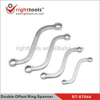 Double Offset Ring Spanner