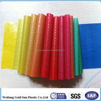 pp woven fabric/polypropylene plastic sheet/laminated woven fabric
