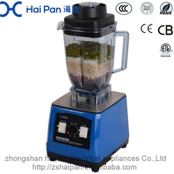 230V zhongshan blender 2015 new design mini ice crusher for sale