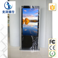 LCD advertising machine android media player 3g