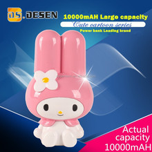 Cute and funny cartoon character caterpillars power bank10000mah for gifts