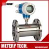 Turbine hydraulic oil flow meter