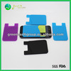 Hot sale new coming promotional gift 3M sticker smart wallet for mobilephone