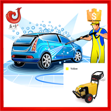 100bar 2.2kw electric car wash jet , commercial cleaning products