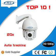 Hot sale 20x full hd zoom outdoor high speed dome 1080p auto rotate tracking ip camera