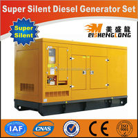 Diesel engine silent generator set genset CE ISO approved factory direct supply generator mounts