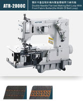 BELT LOOP MAKING MACHINE WITH FRONT FABRIC CUTTER kansai special B2000C type
