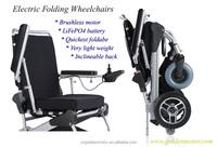 Golden Motor 2015 best lightest power wheelchair with 24V 15AH lithim battery