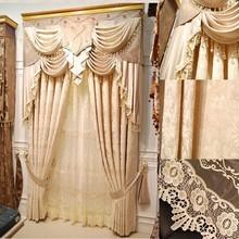 Fashion Beige Lace Window Curtain Wholesale Ready Made Curtain