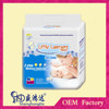 2015 Hot Sale Huggieing Baby Diaper Disposable Baby Diaper Manufacturer Fujian Factory Price In China