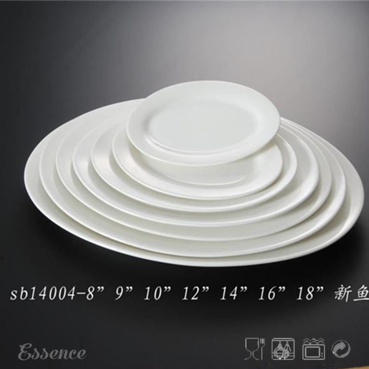 Cheap Wholesale Bulk Dinner Plate For Hotels And Restaurants
