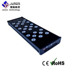 High Quality Chinese LED Aquarium Light With 3W LEDs 72W-250W Marine Aquarium LED Lighting