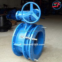 DN300 ductile iron electric actuator telescopic flange butterfly valve