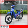 Chinese Cub Motorcycle/Moped 110cc