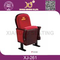 Indoor VIP Stadium Seats loather movie theater seats comfortable fabric auditorium chair