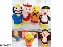 2015 hot sale various lovely Journey to the west figures dolls floating bath toys for kids lovely baby dolls with BB whistle