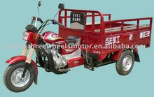 175CC chinese motorcycles 3 wheel car