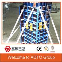 Similer Peri Doka steel frame formwork