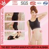 K04 High Waist Seamless Compression Tights Ladies Tights Wasit Slimming