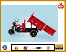 2015 China three wheel heavy loading motorized cargo tricycle hydraulic tipping bucket tricycle