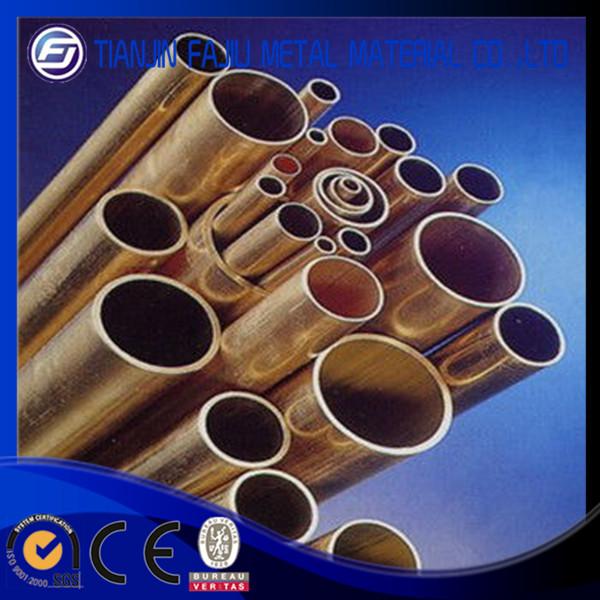 Large diameter copper pipe buy