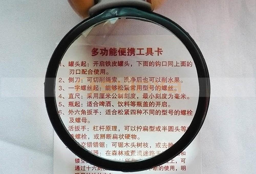 Mini magnifying glass 8035 170310 (8).jpg