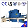 Metallurgical equipment vertical shaft impact crusher from china supplier