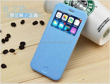 china supplier hot selling two mobile phones leather case