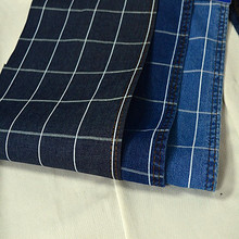 Stripe cotton denim fabric