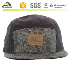 Sports caps fashion headwear design your own 5 panel hat cap