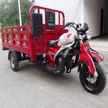 2014 china 200cc motorized gasoline trike