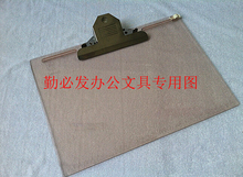 Factory price stationery set,Plastic transparent clip chart board