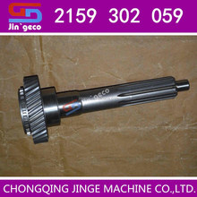 Bus/Truck Transmission 5S-150Ggp Gearbox Input Shaft 2159302060