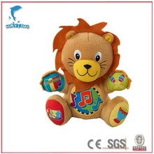 Education plush toy lion soft toy