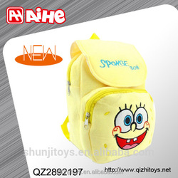 2014 new product best baby bags cartoon plush bags yellow plus bag