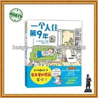 offset paper children comic book printing /childrens book printing children thick paper book printing
