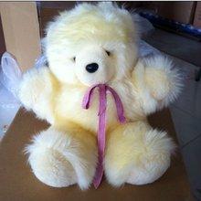 Giant Long Lambskin Wool Plush Stuffed Teddy Bear
