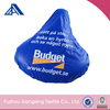 promotion fashion waterproof bike cover/PVC bike seat cover/saddle cover