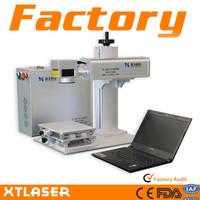 20w fiber laser marking machine | laser marking machine for jewellery | optical fiber laser marking machine