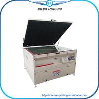 YC-EM1113 Exposure Machine Screen Printing Exposure Machine in Yantai China over 9 years experience