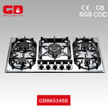 Wonderful Top factory zhongshan kitchen appliances stainless steel gas stove have CE certificate