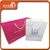 printed custom made shopping fabric christmas gift bag