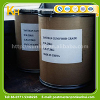 Import export company best sell product xanthan gum 200