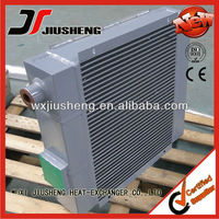 vacuum brazed aluminum plate bar heat exchanger,rotary air compressor lubrication radiator