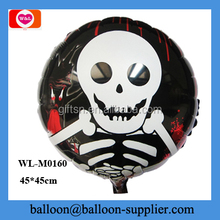 Wholesale 18 inch pirate party supplies spooky skeleton China mylar balloons