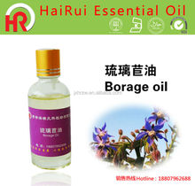 Pharmaceutical Grade Oil private label borage oil to the skin and hair
