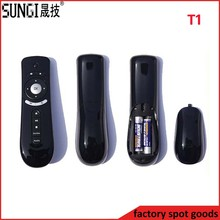 Remote control T1 2.4G mini air mouse for android tv box
