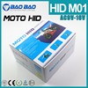 BAOBAO manufacturer- OEM mold available - 9-16V - Top 1 professional motorcycle hid kit