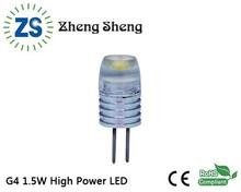 G4 led 1.5W DC12V led bulb high power g4 led light with CE RoHS approved 12V g4 led ceiling lamp