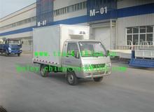mini refregerated box van truck